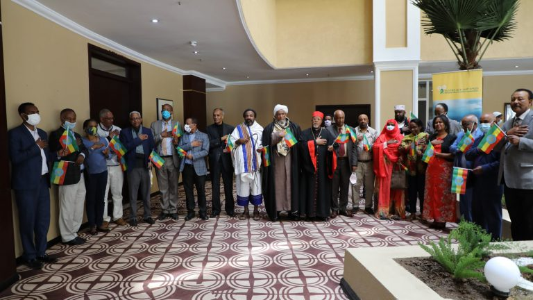 Ethiopian Reconciliation Commission Expresses Support for the War on Tigray
