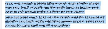 Death Sentences Passed On Tigrayan Members of ENDF